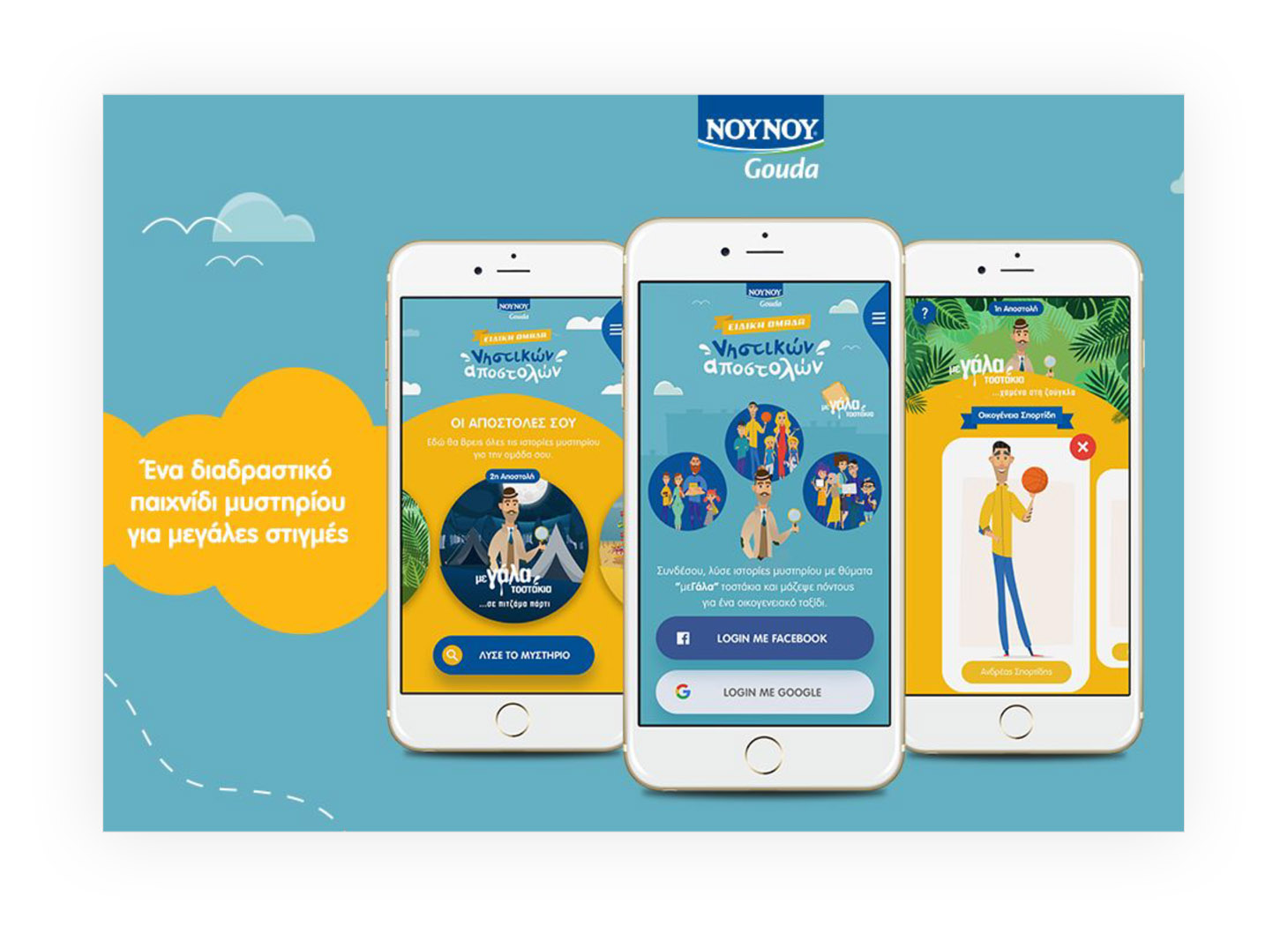FrieslandCampina: Boosting Content Engagement by 86% With Socialbakers