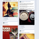 Facebook Timeline for Pages Presents a Revolution in Brand Communication image